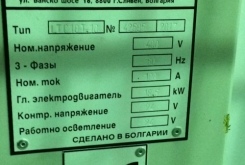 ZMM BULGARIA LTC10T.10