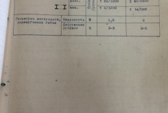ALASTAMPI XZP 120 / 15